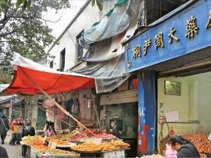 충칭에서 김원봉이 거주하던 집에는 현재 과일가게가 들어섰다.