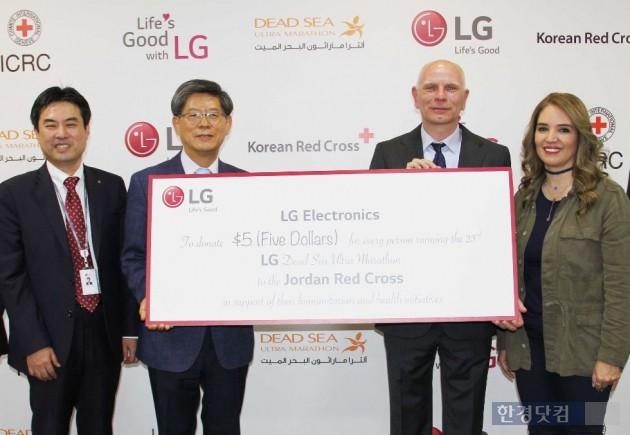 LG전자, '1만명 참가' 사해(死海)마라톤 5년간 후원