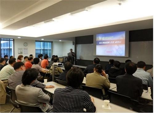 굿프렌드솔루션, 전략소스코드 자동완성 프로그램 '이지메이커' 출시 설명회 개최