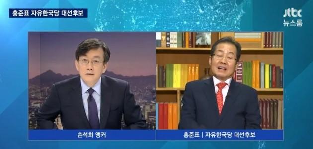 손석희-홍준표 (JTBC 뉴스룸)