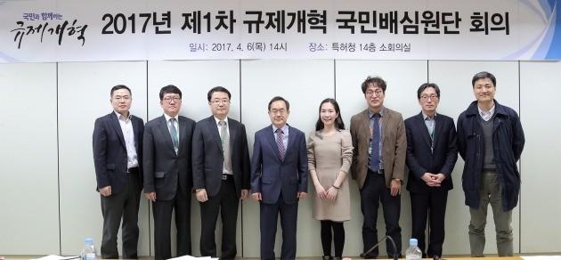 특허청, 올해 제1차 규제개혁 국민배심원단 회의 개최