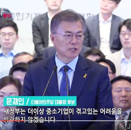 뉴스래빗 촬영/편집 = 신세원 한경닷컴 기자