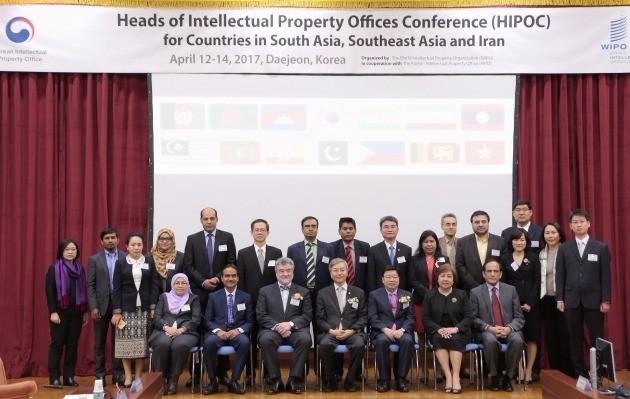 특허청, 아시아 13개국 특허청장 컨퍼런스 개최