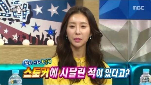 배우 한은정 / 사진='라디오스타' 방송화면 캡처