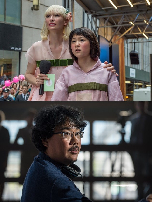 봉준호 '옥자' 칸 영화제 진출