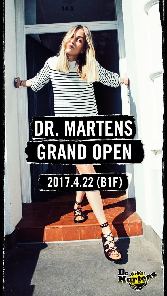 영등포 타임스퀘어에 22일 영국 패션 브랜드 '닥터마틴(Dr.Martens)' 매장이 공식적으로 문을 연다. (자료 = 타임스퀘어)
