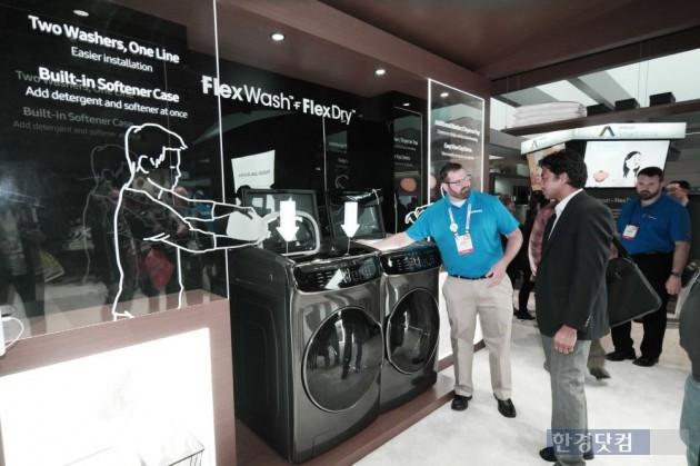 지난 1월 미국 라스베이거스에서 열린 세계 최대 전자 전시회 'CES 2017'에서  관람객들이 삼성 플렉스워시&플렉스드라이 제품을 체험해 보고 있다. (자료 삼성전자)