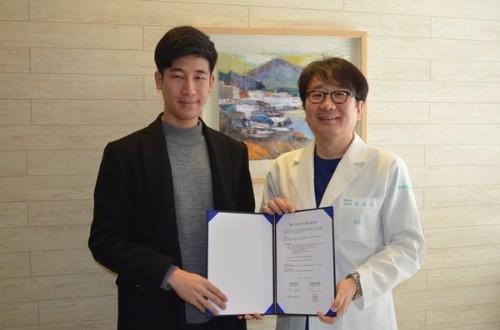 대전엠제이피부과, 새내기·재학생 위해 대전 인근 대학교와 상호협약