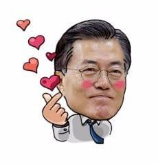 """국민의당 """"문재인 양념부대, 막말 댓글로 저주의 굿판"""""""