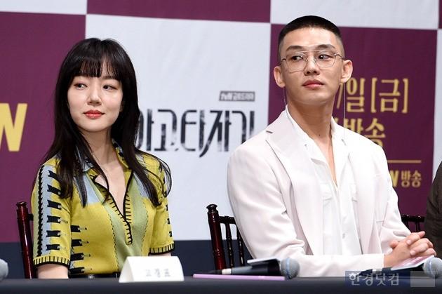 tvN 시카고 타자기 제작발표회에 참석한 임수정(왼쪽부터), 유아인, 사진 / 최혁 기자 chokob@hankyung.com