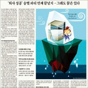 """[김과장&이대리] """"중소기업도 취직 어려워…불합격 메일도 안주더라"""""""