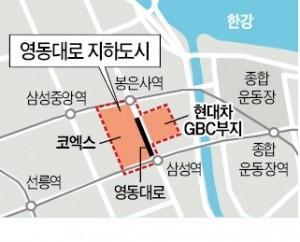 서울 영동대로 지하 개발사업 가속도