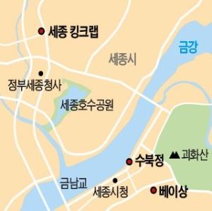 [김과장&이대리] 금강 내려다보며 먹는 갈비…해물 가득 '황제라면'