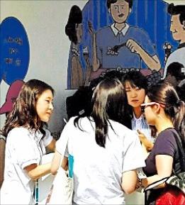 2016 삼성카드 홀가분 페스티벌. 삼성카드 제공