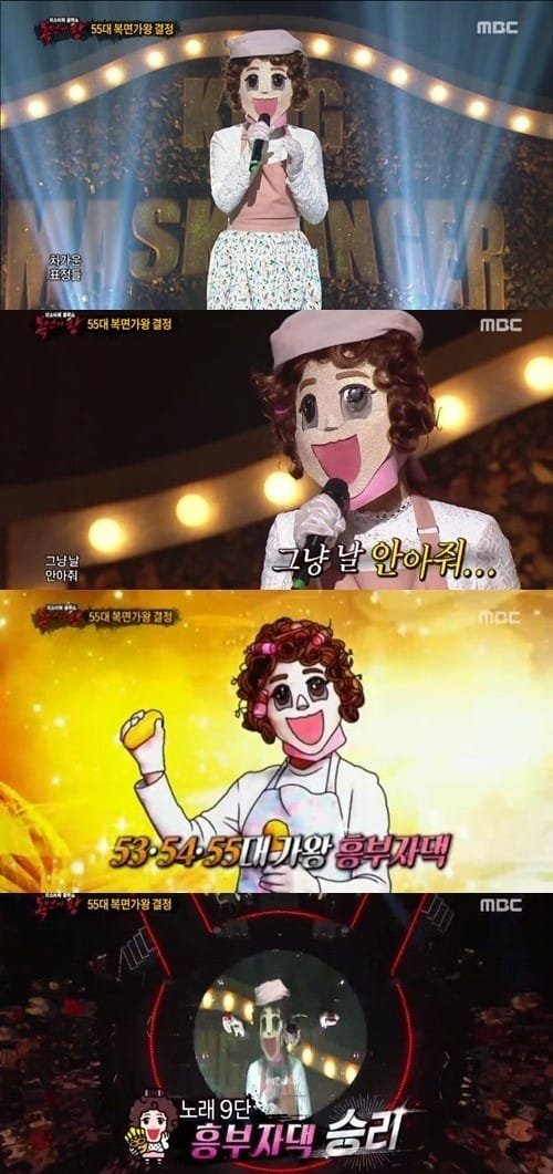 '복면가왕' 흥부자댁 3연승…시청률도 1위 행진