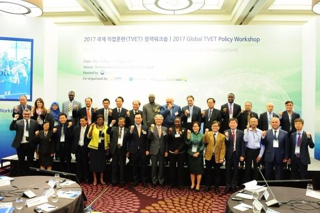 한국기술교육대, 2017 국제 직업훈련 정책 워크숍 개최