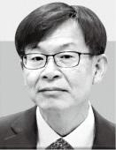 """김상조 공정거래위원장 내정자 """"한국 시장에 공정한 질서 재확립"""""""