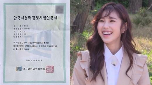 """전효성, 5.18 광주민주화운동 희생자 추모..""""잊지 않겠습니다"""""""