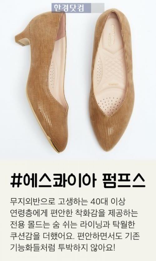 [카드뉴스] '유쾌한 정숙씨' 영부인 패션 따라잡기