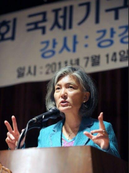 강경화 외교부장관