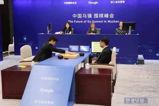 구글 딥마인드의 인공지능(AI) 알파고와 커제 9단(왼쪽) 간 첫 대국이 23일 중국 저장성 우전에서 열렸다. / 사진=구글 제공