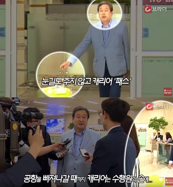 김무성 캐리어 노 룩 패스 논란 /사진=TV조선 유튜브 채널