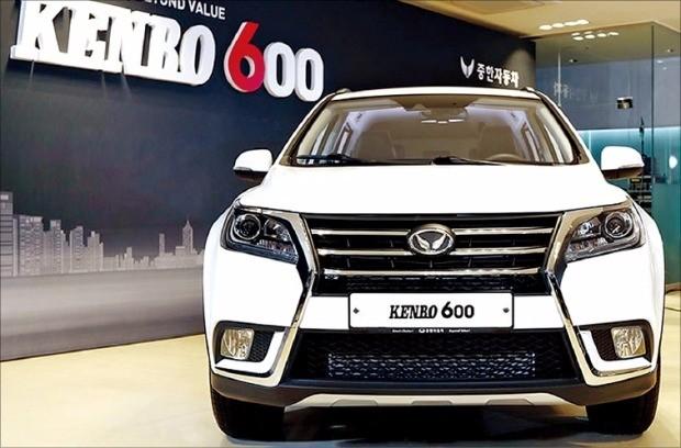 한국에서 판매 중인 중국산 SUV '켄보600' 한경DB