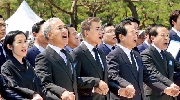 '임을 위한 행진곡' 부르는 문재인 대통령