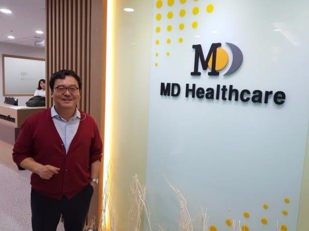 MD헬스케어, 혈액 대변 등의 미생물로 질병 진단...내년 서비스 출시