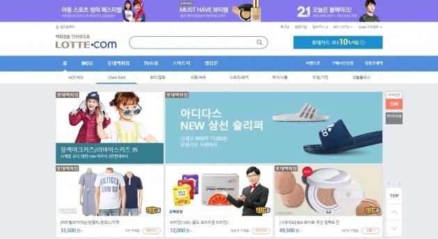 """롯데, 통합 쇼핑몰 안 만든다…""""백오피스 통합이 먼저"""""""