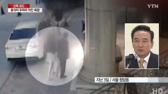최호식 '호식이두마리치킨' 회장 성추행 혐의로 고소당해 (YTN 뉴스화면)