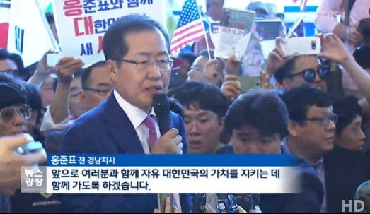 뉴스 화면
