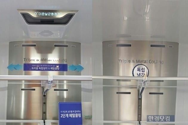양판점, 인터넷에서 판매하는 냉장고 전용모델(오른쪽)은 살균청정 기능 등 일부 기능을 빼면서 가격이 저렴해진다/사진=이진욱 기자