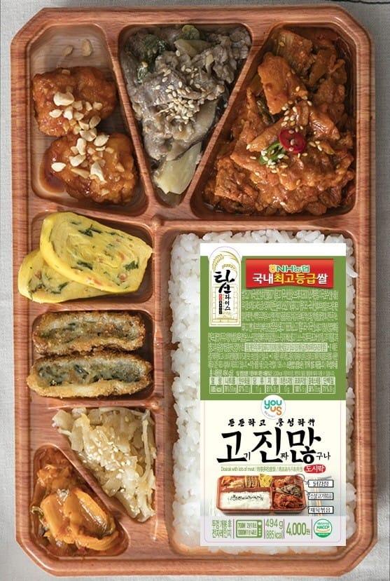 GS25, 도시락 밥 맛이 달라졌다…최고급 '탑라이스'로 교체
