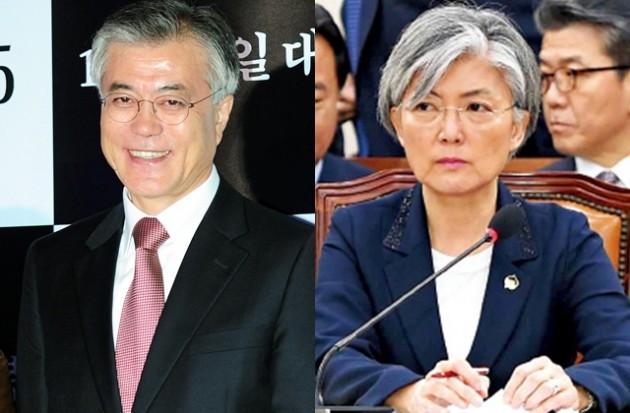 Image result for 문재인 강경화