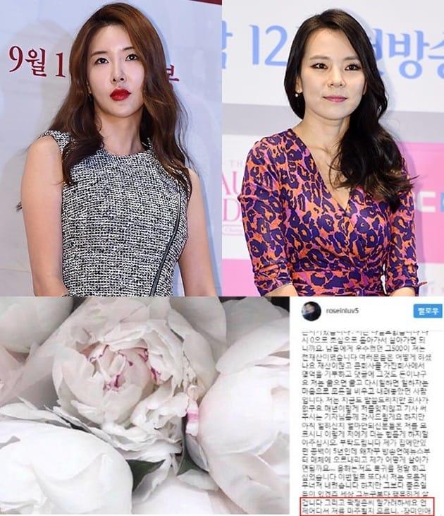장미인애 곽정은 저격/사진=한경DB, 장미인애 인스타그램