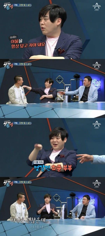 '아빠본색' 문희준 소율