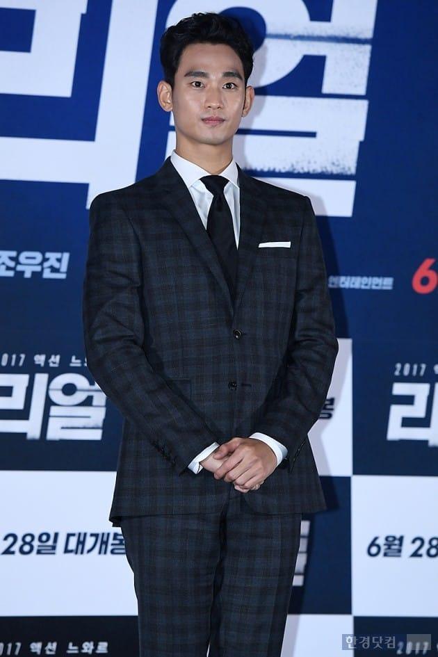 [포토] 김수현, '멋진 모습에 눈길~'