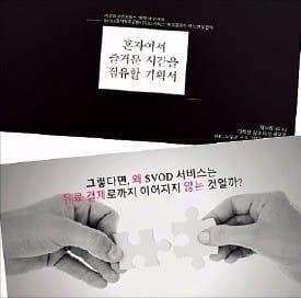 """HS애드 대학생 공모전…""""스타트업 솔루션 찾아라"""""""