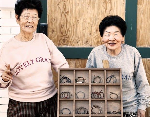 마르크로호의 모델이 된 상주의 할머니들. 마르코로호 제공