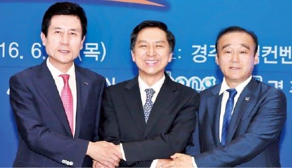이강덕 포항시장(왼쪽부터), 김기현 울산시장, 최양식 경주시장.