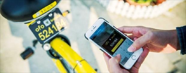 """'공유경제 대국' 중국…""""자전거·농구공·세탁기 다 빌려 드려요"""""""