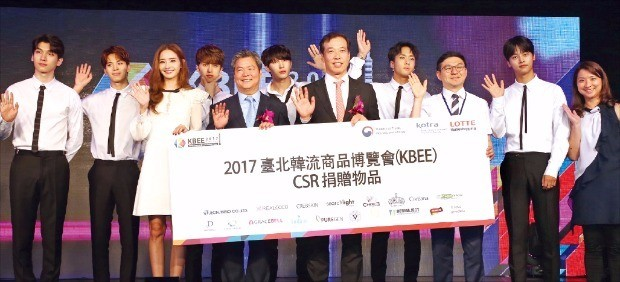 이완신 롯데홈쇼핑 대표이사(오른쪽 다섯 번째)가 대만에서 열린 한류상품박람회에서 기부 행사를 하고 있다.