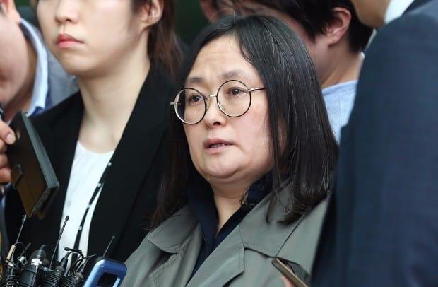 '46억 배임' 유섬나 구속 기간 연장…26일 기소 전망