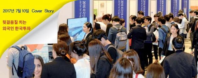 [Cover Story] 외국기업들이 한국 투자 꺼리는 이유 너무 많아요