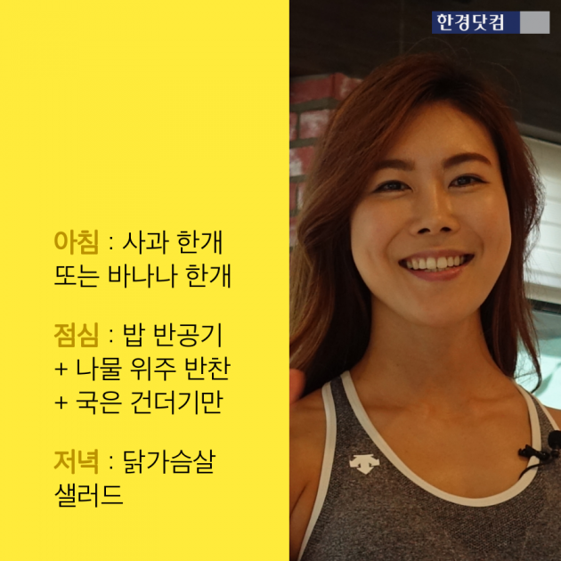 [카드뉴스] 바캉스 가기전 '애플힙 만들기' 한달 프로젝트