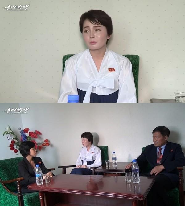 탈북녀 임지현 / 사진 = 유튜브 영상 캡처