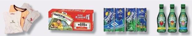 젊음과 손잡은 식음료 장수 제품
