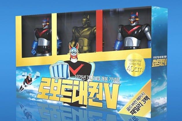 20만원 짜리 로봇 장난감 불티…예약 판매 하루만에 600개