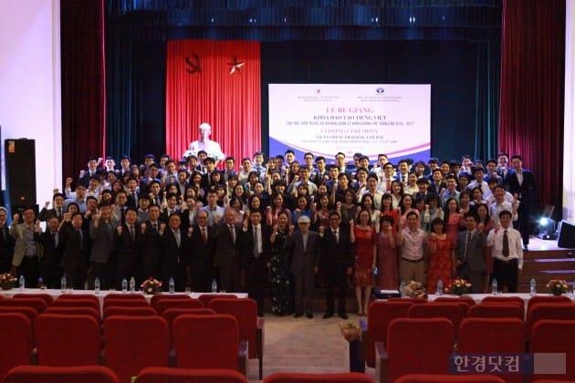 지난달 30일 베트남 하노이문화대학에서 진행된 글로벌청년사업가 과정 베트남 6기 학생들의 수료식 모습. 대우세계경영연구회 제공.